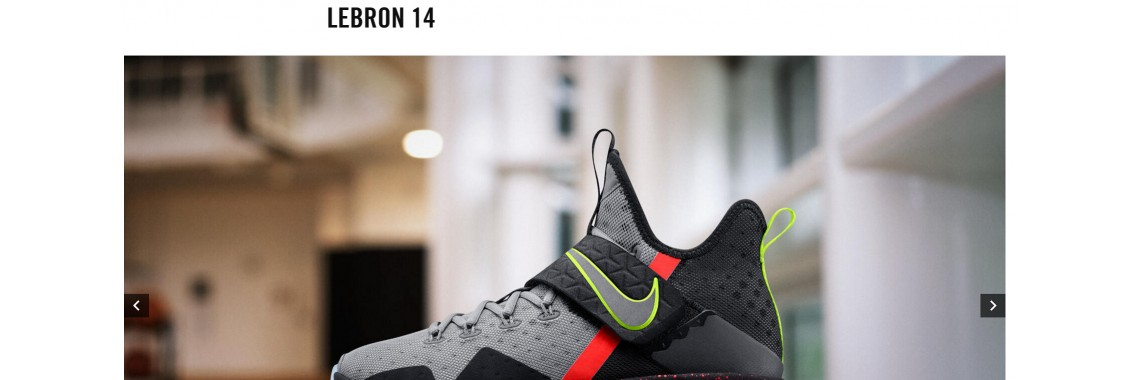 LeBron 14 Is Coming