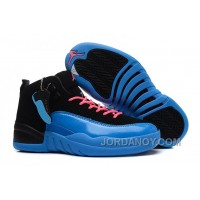 "Lastest Girls Air Jordan 12 ""Gamma Blue"" For Sale"