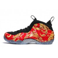 """Supreme X Nike Air Foamposite One """"Red"""" For Sale Authentic"""