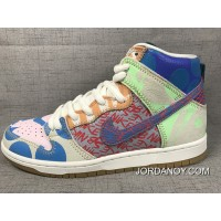 Nike SB What The Dunk High 918321-381 Mens Womens Free Shipping