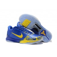 "Authentic Nike Zoom Kobe 5 ""Ring"""