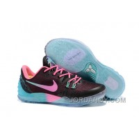 NIKE KOBE VENOMENON 5 South Beach Blue Black Pink Cheap To Buy