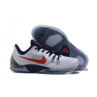 NIKE KOBE VENOMENON 5 Independence Day White Black Red Swoosh New Style