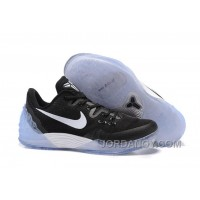 NIKE KOBE VENOMENON 5 Black White Men Top Deals