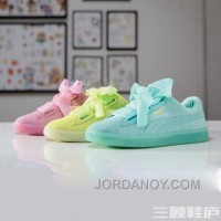 New Release Puma BASKET 363073 Bow Tie Jelly Summer Mint Yellow Pink